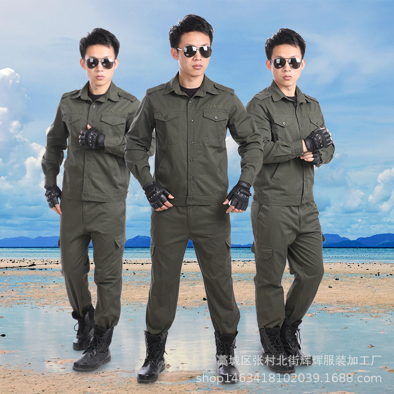 Summer Work Suit Men's Long Sleeve Work Site Welding Clothes Cotton Thread Wear-Resistant Camouflage Labor Suit Training Clothes