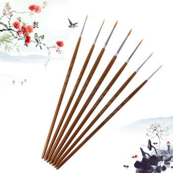 7pcs/set Professional Detail Paint Brush Fine Pointed Tip Miniature Brushes For Acrylic Watercolor Oil Drawing Kits