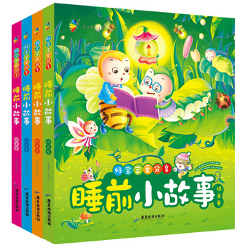 4Books 365 Nights Fairy Storybook Tales Children's Picture book Chinese Mandarin Pinyin Books For Kids Baby Bedtime Story Book wilhelm richard chinese fairy tales