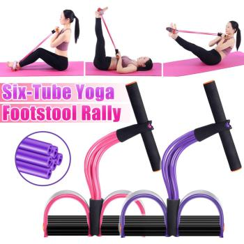 Enhanced Six-tube Tube Resistance Bands Latex Pedal Exerciser Sit-up Pull Rope Expander Elastic Bands Yoga equipment Fitness  Eq эспандер liveup dual tube exerciser