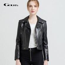 Женская короткая мотоциклетная куртка gours черная или красная
