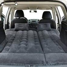 надувной матрас автомобиля Кровать для внедорожник автомобиль