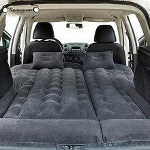 Colchão de carro inflável suv carro inflável multifuncional carro cama inflável acessórios do carro cama inflável viagem bens