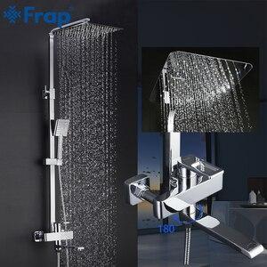 Image 5 - Frap 1 סט אמבטיה מקלחת גשם מגופים סט יחיד ידית מיקסר ברז עם יד מרסס קיר רכוב אמבטיה מקלחת סטים f2420