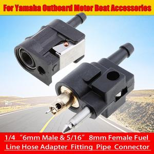 1 Set 1/4 ″ 6mm Male & 5/16 ″ 8mm Female Fuel Line Hose Adapter Fitting Pipe Connector for Yamaha Outboard Motor Boat Accessorie