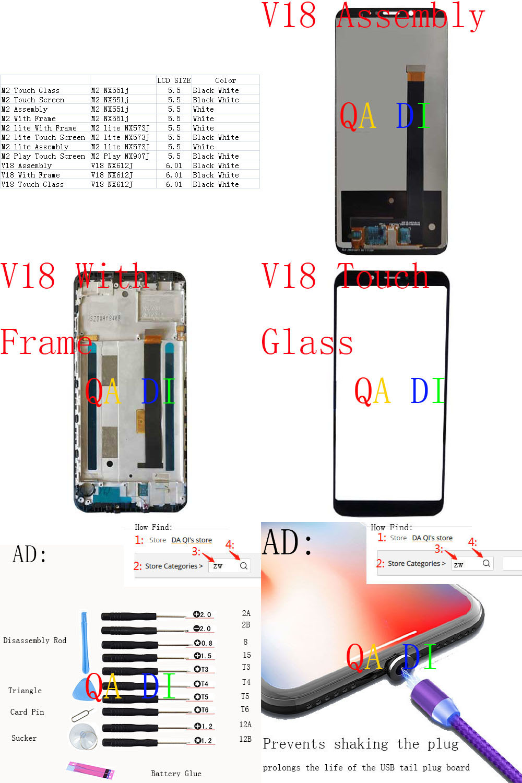 Touch Screen LCD Display Assembly For Nubia M2 lite Play V18 NX551j NX573J NX907J NX612J(China)