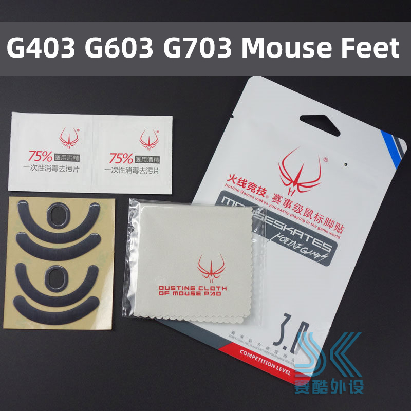 2 Sets/pack Original Hotline Games Competition Level Mouse Feet Mouse Skates Gildes For Logitech G403 G603 G703 0.6mm Teflon