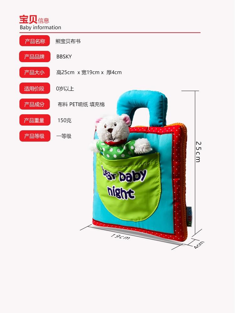 Pequeno urso tridimensional pano livro pai-filho interativo