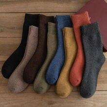Супертолстые однотонные носки теплые шерстяные кашемировые против