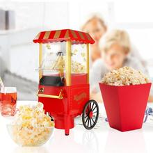 Ретро забавная винтажная машина для попкорна, электрическая машина для попкорна, домашняя машина для приготовления попкорна, инструменты д...