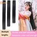 Meifan hanfu longa reta grampo em extensões de cabelo hairpiece para mulheres design de palco desempenho chinês estilo antigo penteado