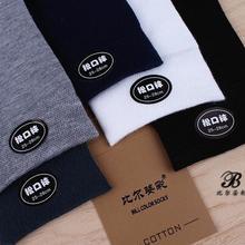 Mens Diabetic Crew Cotton Socks Non Elastic Coton Non Binding Loose Top Seamless Toe mannen sokken 6-11