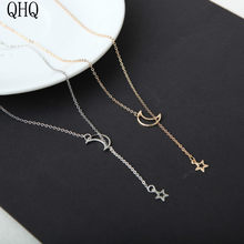 QHQ stars geometric pendant necklace chain chocker best friends neckless fashion female accessories jewelry gifts for women boho(China)