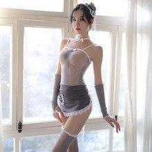 Сексуальный женский соблазнительный костюм горничной для костюмированной вечеринки, экзотические Костюмы для ролевых игр, прозрачная униформа в сеточку, Женский костюм горничной