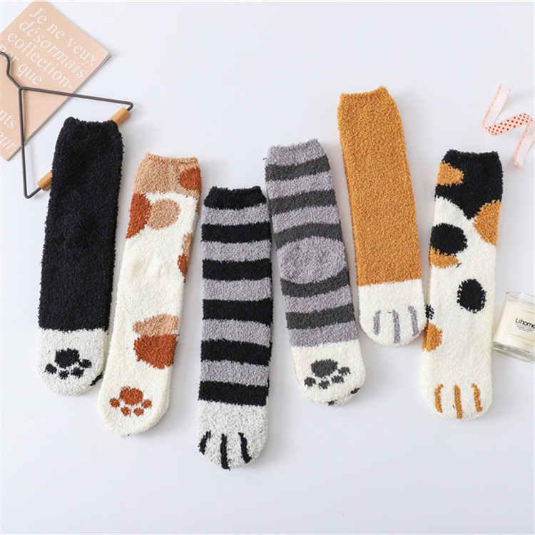 1 пара плюшевых носков из кораллового флиса женские носки без пятки милые толстые