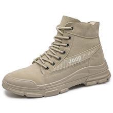 Новые зимние ботинки для мужчин удобные нескользящие кроссовки