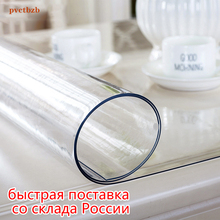 Soft Glass Table Cloth Transparency Pvc Waterproof Oilproof Table Cloth 1mm Table Cover for Kitchen Dining Wedding Decoration цена 2017