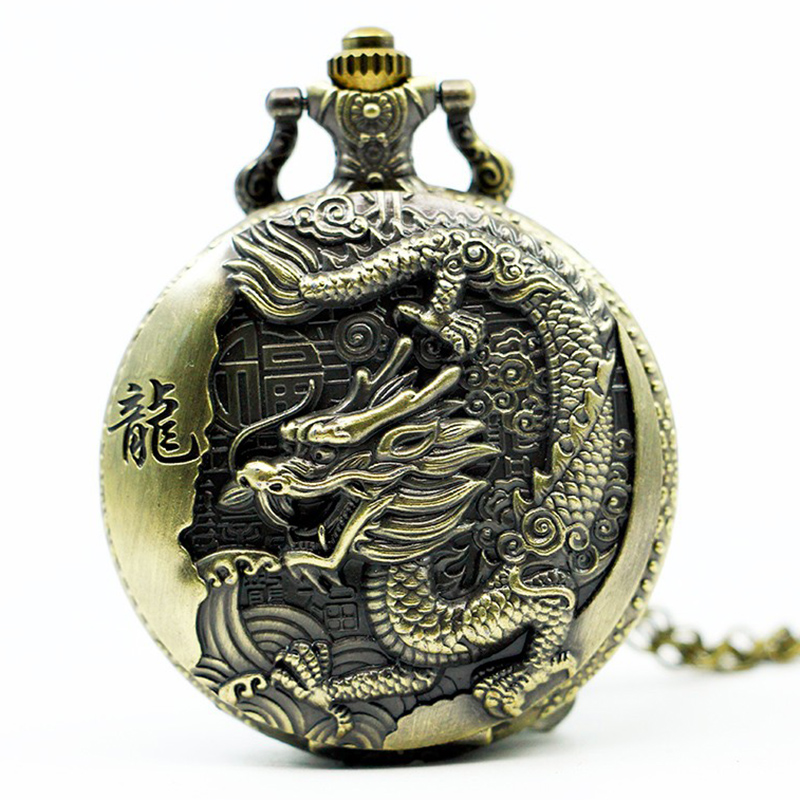 New Large Bronze Embossed Chinese Style Nostalgic Retro Big Dragon Pocket Watch