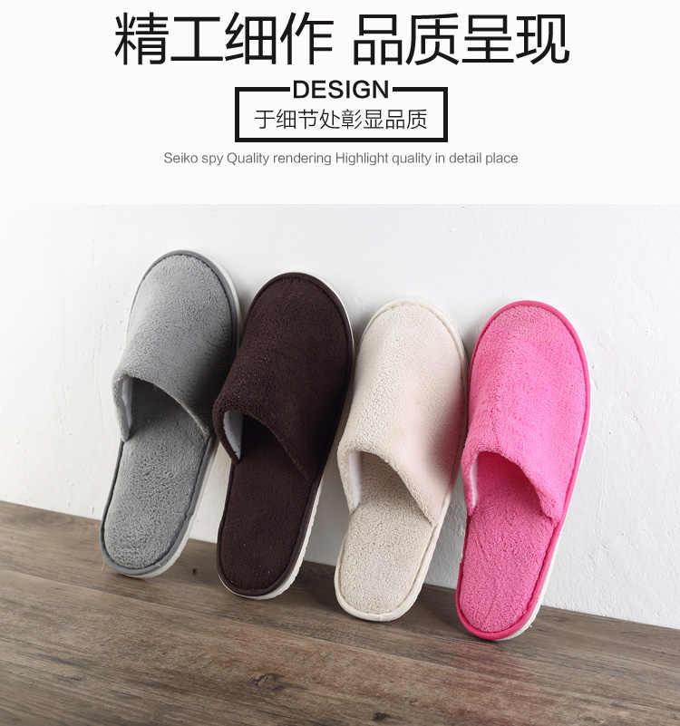 Отельная детская обувь для детей, для девочек и мальчиков, одноразовая обувь, полотенечная, для отеля, для путешествий, спа-обувь для гостей