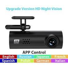 Câmera inteligente do carro dvr do traço cam 1s wifi app controle de voz dashcam 1080p hd visão noturna câmera do carro gravador de vídeo g-sensor