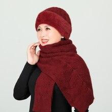 Модные шапки и шарфа комплект для женщин женские шерстяные вязаные