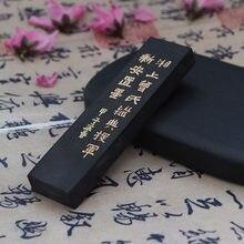 Bâton d'encre noir chinois, peinture solide, bloc d'encre de calligraphie chinoise, chanson Yan Quan Yan