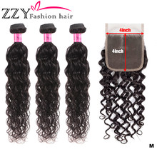Zzy Water Wave Bundels Met Sluiting Brazilian Hair Weave 3 Bundels Met Sluiting Nat En Golvend Non-Remy Human hair Extensions(China)