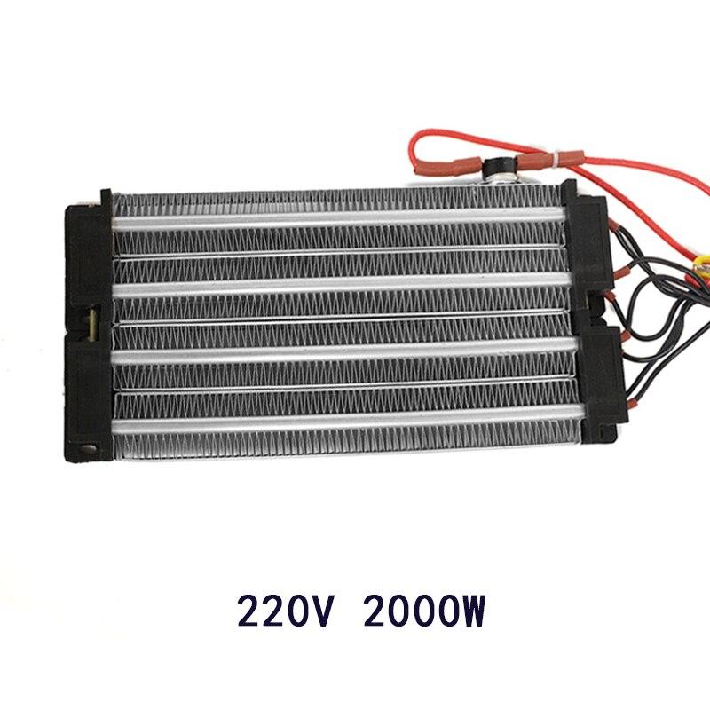 Высокое качество В 220 Вт 2000 в электрический нагреватель PTC керамический нагреватель воздуха изолированный 230*102 мм