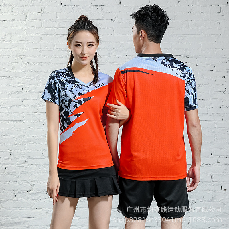 Quick-Drying Breathable New Style Badminton Clothing Table Tennis Wear Volleyball Clothing Tennis Clothes Set Men And Women Coup