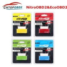 Nitro obd2 ecoobd2 15% economia de combustível mais potência ecu chip tuning caixa nitroobd2 eco obd2 para diesel benzina gasolina carro plug & driver