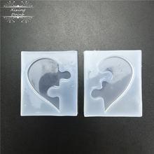 2 шт/набор пазл в форме сердца силиконовая форма с отверстием
