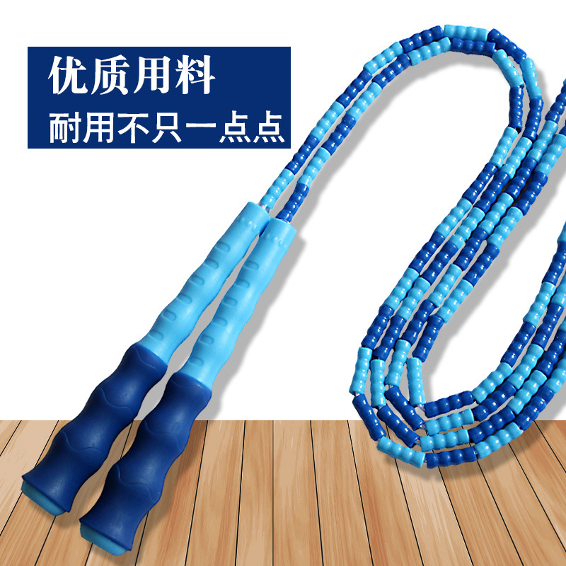 Fancy Profession Jump Rope Lanyard Bamboo Joint Soft Bead Section Profession Primary School STUDENT'S Adult For Both Men And Wom