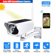 Solar Powered Security Camera IP Wifi Wireless Chargeable HD 1080P Outdoor DJA99(China)
