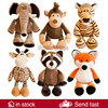 Original Cute Stuffed Animals Plush Toy Raccoon Elephant Fox Lion Tiger Monkey Dog Soft Plush Animal Toy For Children'S Gift