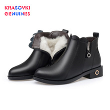 Krasovki Genuines Wool Women Warm Genuine Leather Fur Warm Shoes Snow Boots Plush Ankle Boots Platform for Women Winter Boots 100% natural fur women boots winter warm shoes genuine sheepskin snow boots warm wool women ankle boots