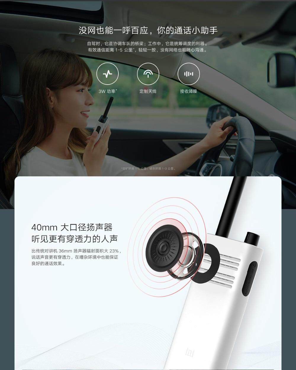 2020 New Xiaomi Mijia Walkie Talkie Lite Civil 5 Km Intercom Outdoor Handheld Mini Radio Talkie Walkie Work with mi home app (2)