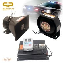 Wireless Alarm Siren horn Tone MIC system Megaphone loud Vehicle Special Voice Warning  24V 12V For Car police siren Truck Boat