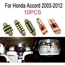10Pcs Auto Zubehör LED Lampe Auto Lampen Interior Package Kit Für 2003 2012 Honda Accord zubehör Karte Dome tür Platte Licht
