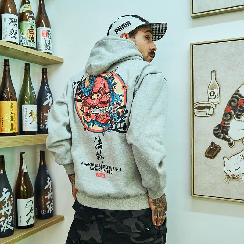 Hip Hop Mens Hoodie Sweatshirt Ghost Chinese Character Print Harajuku Hoodie Streetwear 2019 Autumn Casual Black Pullover Cotton