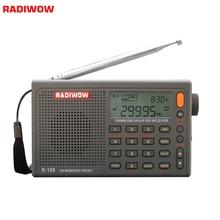 Radiwow R 108 الرقمية المحمولة راديو ستيريو FM /LW/SW/MW/الهواء/DSP مع LCD/عالية الجودة وظيفة إنذار الصوت للخارجية في الأماكن المغلقة