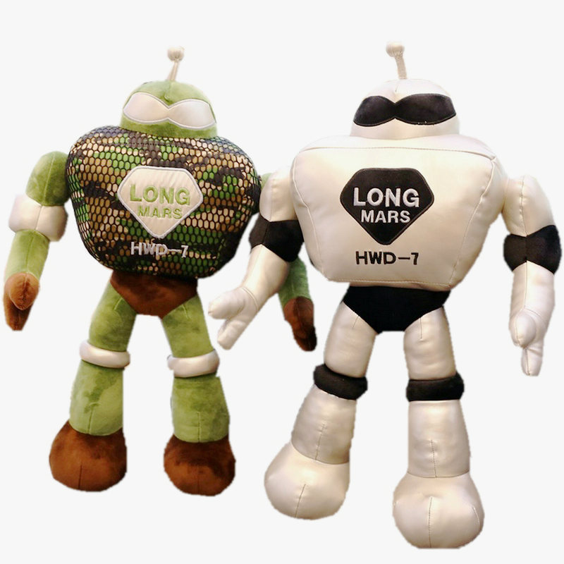 Space War Robot Plush Toys Stuffed Siliver Aliens Dolls Message Pillow Gift For Boys Girls Toy Gifts For Children Funny Doll