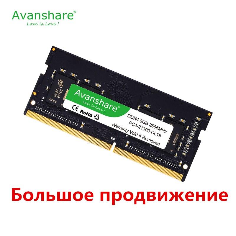 Avanshare ddr4 ram 8GB 4GB 16GB 2400MHz 2666 DIMM поддержка памяти ноутбука Материнская плата ddr4|Оперативная память|   | АлиЭкспресс