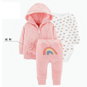 Image 4 - BABY GIRL CLOTHES long sleeve hooded coat+bodysuit cotton+pants newborn boy set winter fall infant clothing 2020 new born outfit