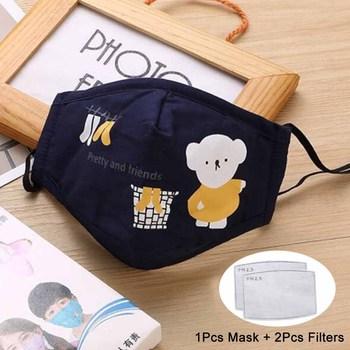 Αντιβακτηριδιακή Μάσκα Προστασίας Αναπνοής για Παιδιά σε διάφορα σχέδια Προϊόντα Περιποίησης Προϊόντα Υγείας MSOW