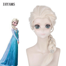 Princess Elsa Cosplay Synthetic Hair Ice Queen Elsa Long Braid Christmas Women Party Wigs + Free Wig Cap(China)