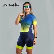 Женский профессиональный костюм для триатлона дышащая одежда