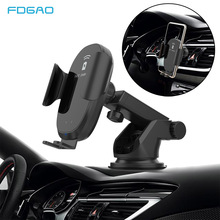 Automatic Clamping Car Mount Qi Wireless Charger For iPhone XS XR X 8 10W Fast Charging Phone Holder Stand for Samsung S10 S9 S8
