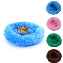 Almofada de cama de hamster almofada de dormir de veludo redondo almofada de casa esquilo ouriço coelho chinchila esteira de cama casa ninho hamster acessórios