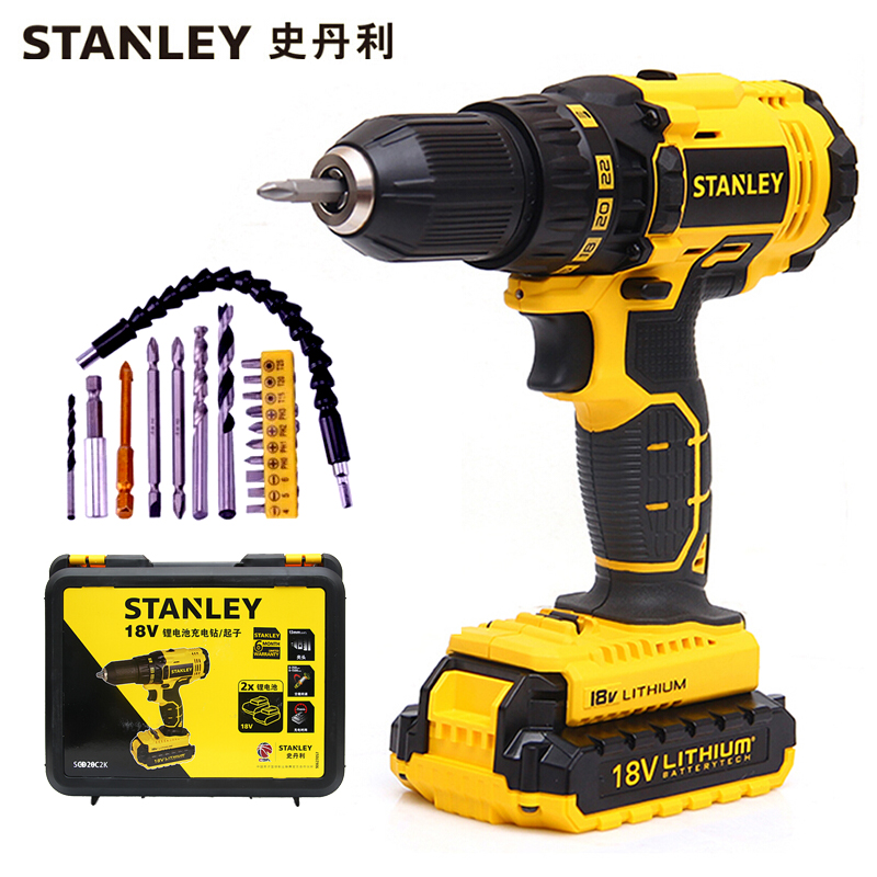 STANLEY Cordless Electric drill  Brushless Impact Drill SCD20C2K Rechargeable DC 18V Lithium-Ion Battery Screwdriver Power Tools