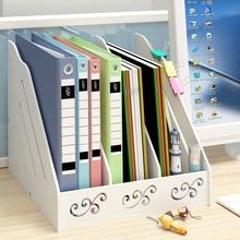 Desk Magazine Organizer Book Holder for Office School Magazine Rack File Holder Storage Box